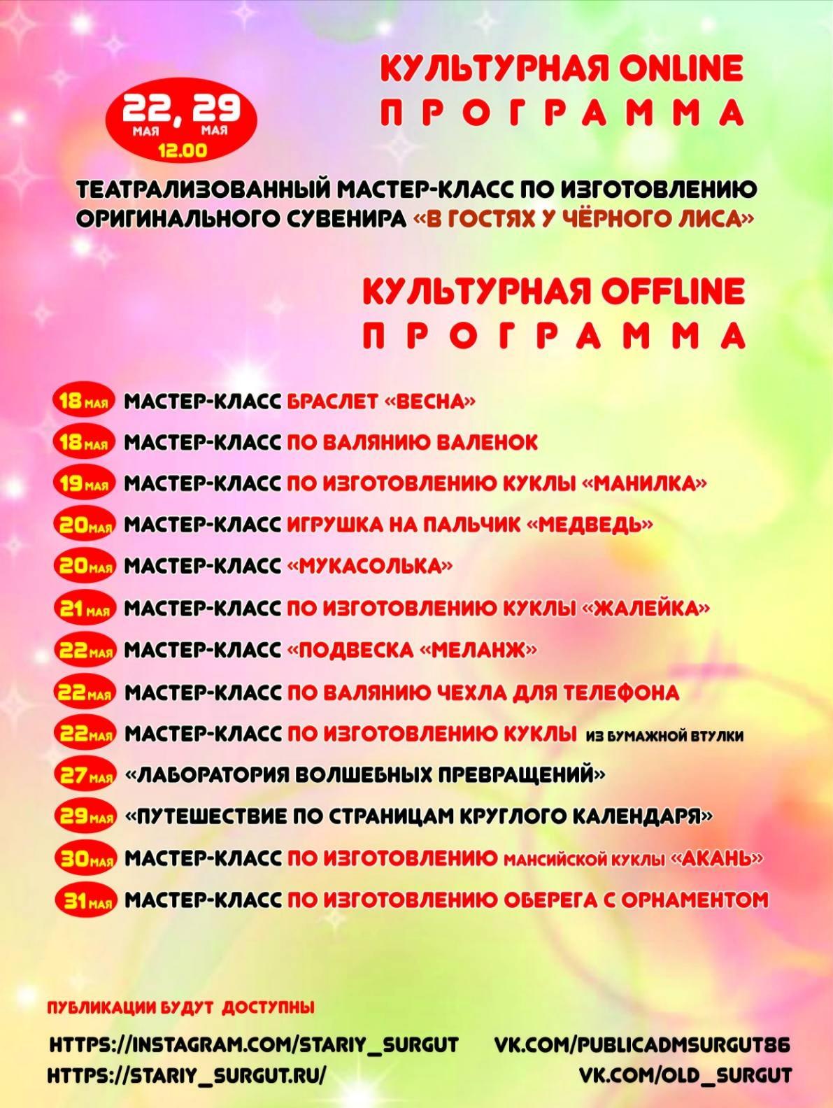 IMG_20200518_112430